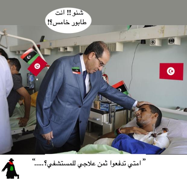 Mahmoud Jabril