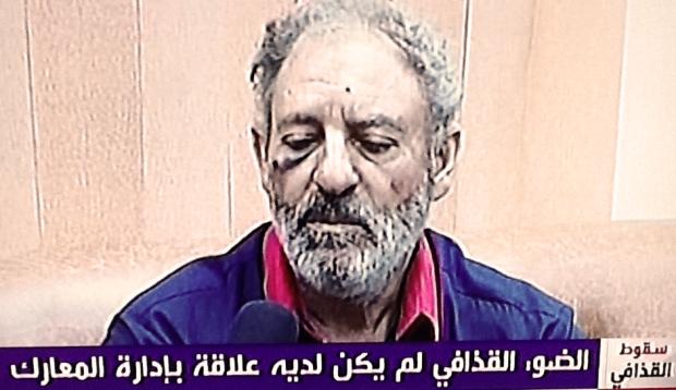 المجرم عمر ضو