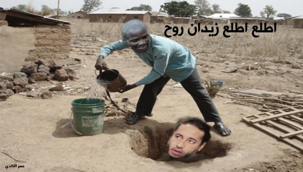 alssadi gaddafi