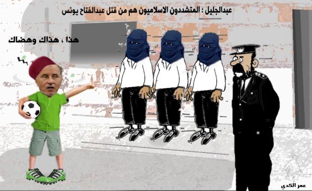 مصطفى عبد الجليل