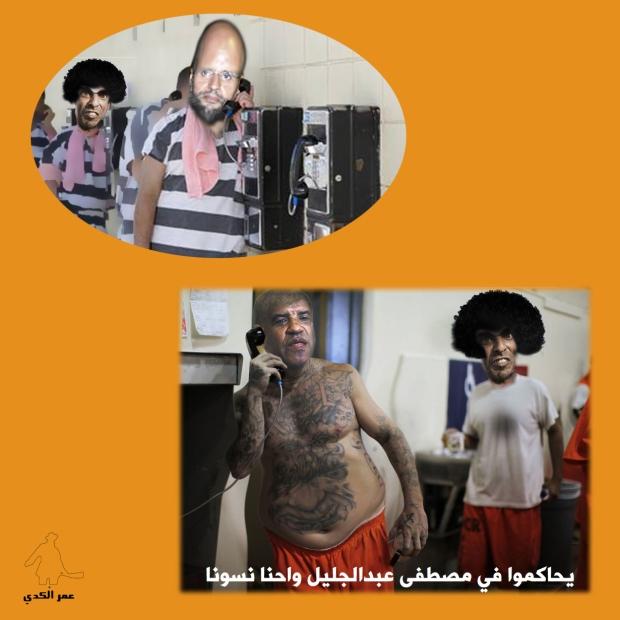 mustapha abdul jallil