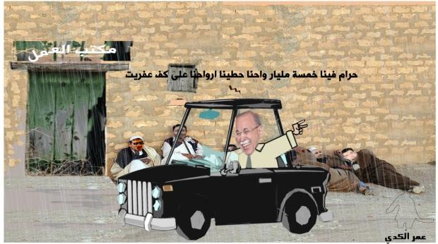 عبدالرحيم الكيب