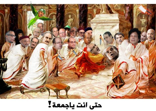 محمد المقريف ليبيا