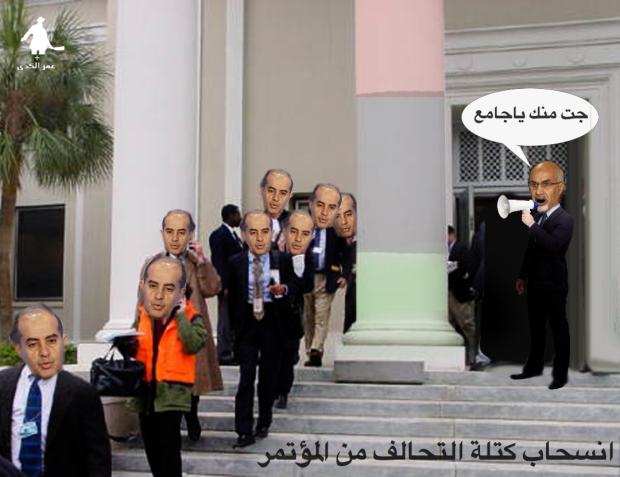 محمود جبريل ليبيا