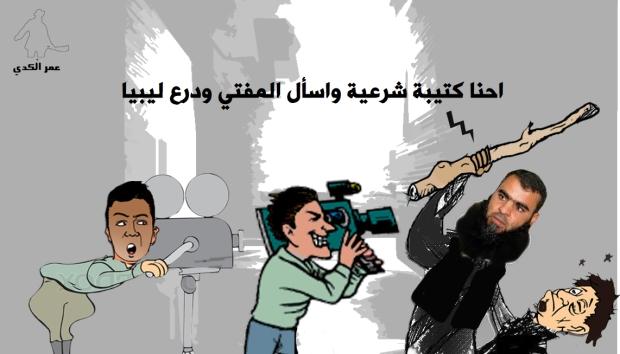 libyas militias