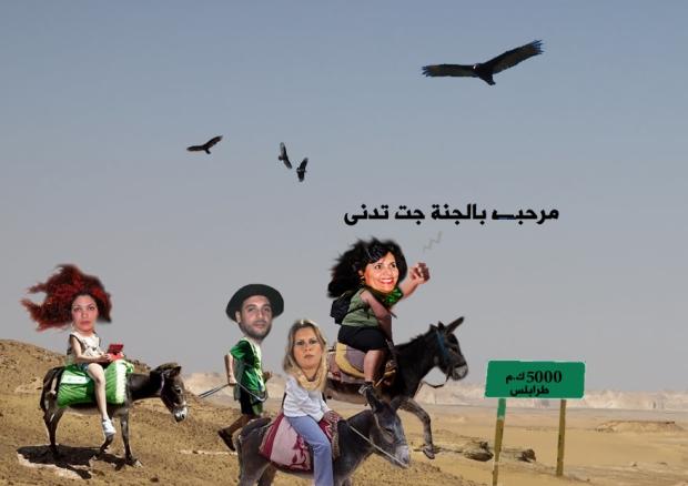 Aish gaddafi