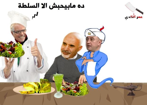 الدكتور محمد المقريف