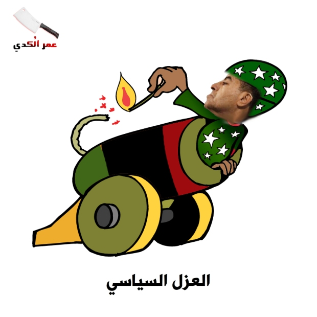 mahmoud jebril