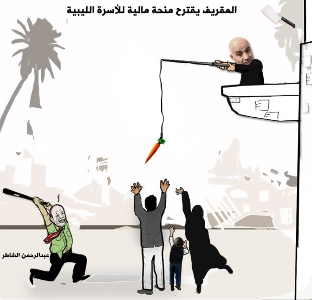 Mohammed al magriaf
