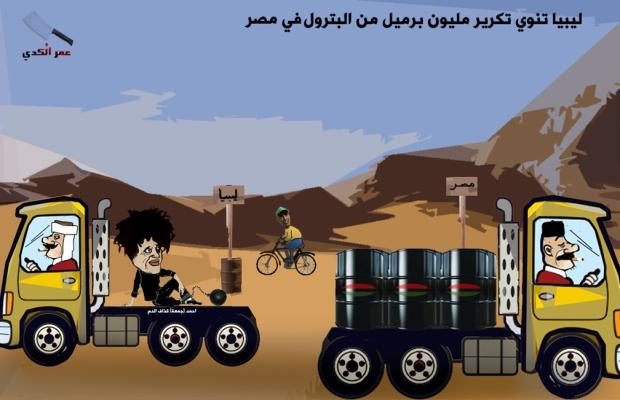 ahmed qathaf