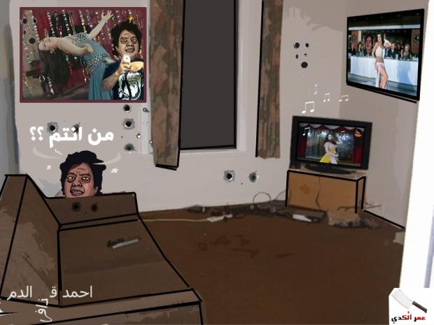 احمد قذاف الدم الكلب