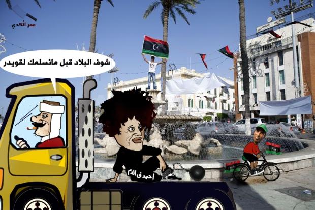 احمد قذاف الم البدوي