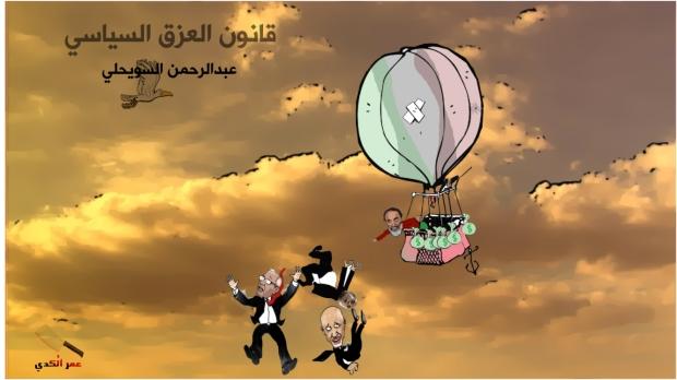 السويحلي عبدالرحمن