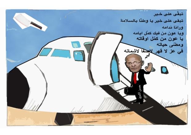 حسن الامين ليبيا