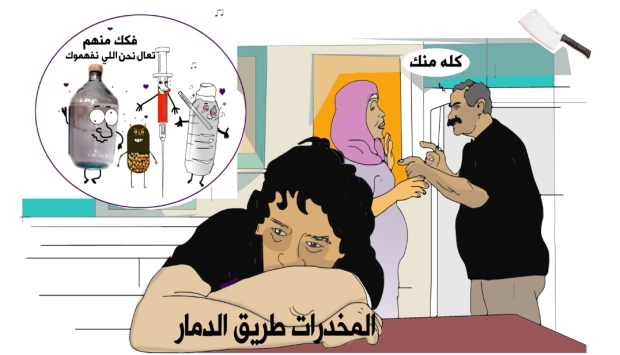 drug addiction in libya
