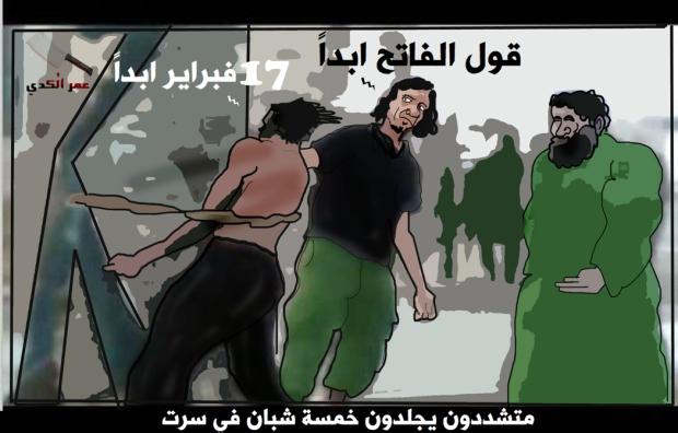 libya public lashing