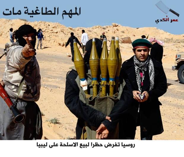 libya-rebels_1842328i