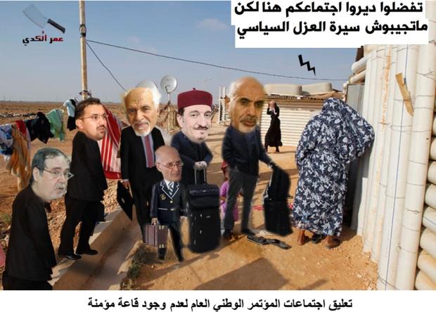 LIBYA-POLITICS-DISPLACED-TAWARGA