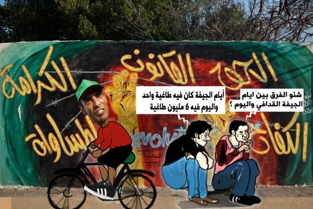 -Libya_3