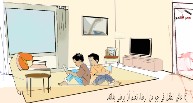 التعليم في ليبيا