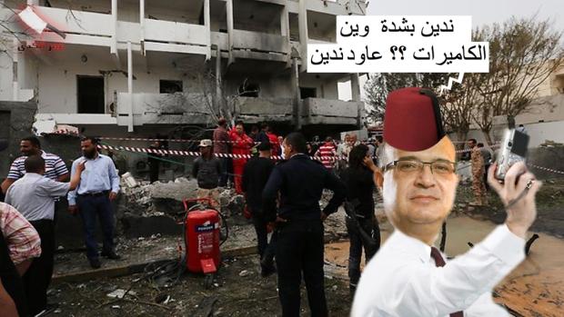 عوض البرعصي الليبي