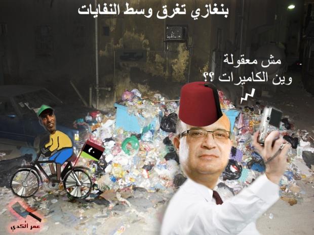 ليبيا البرعصي عوض