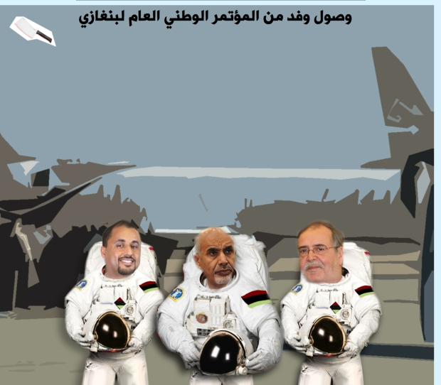 جمعة عتيقة بنغازي
