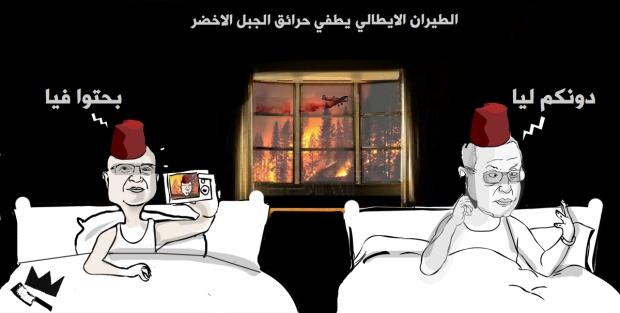 عوض البرعصي ليبيا