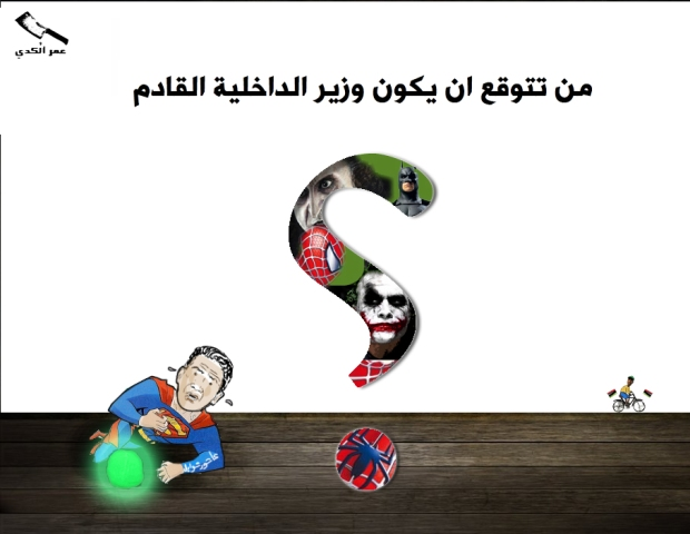 ليبيا عاشور شوايل