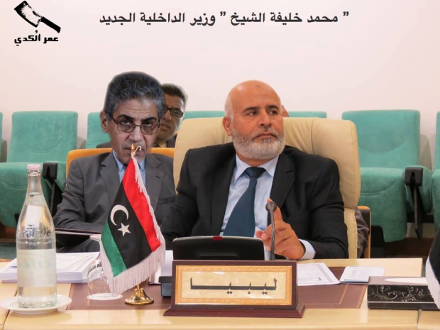 ليبيا وزير-الداخلية