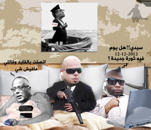 ali-zidan-mahmoud-gebril