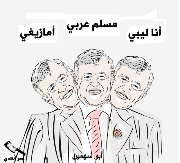 أبو سهمين 1