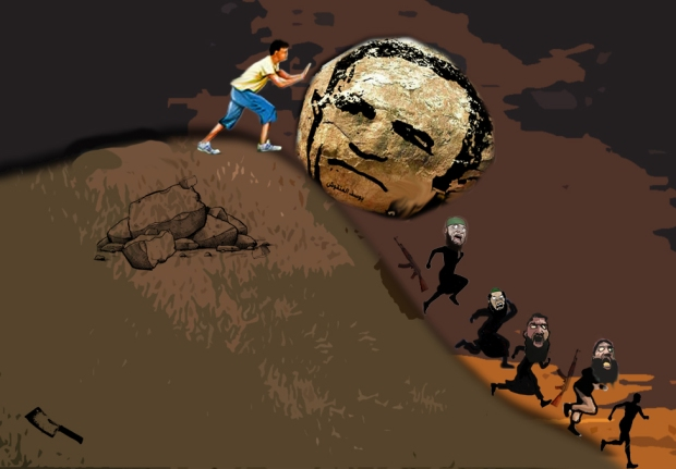 المنقوش ليبيا