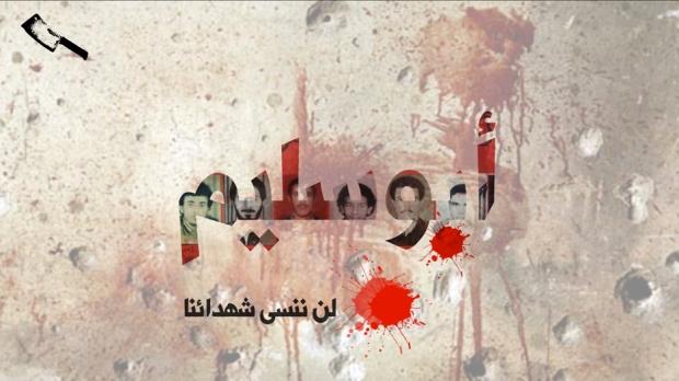 سجن ابوسليم