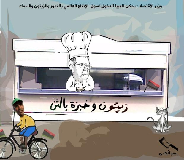 صطفى ابوفناس ليبيا