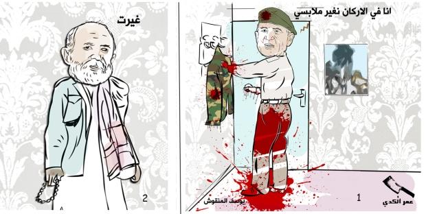يوسف المنقوش ليبيا