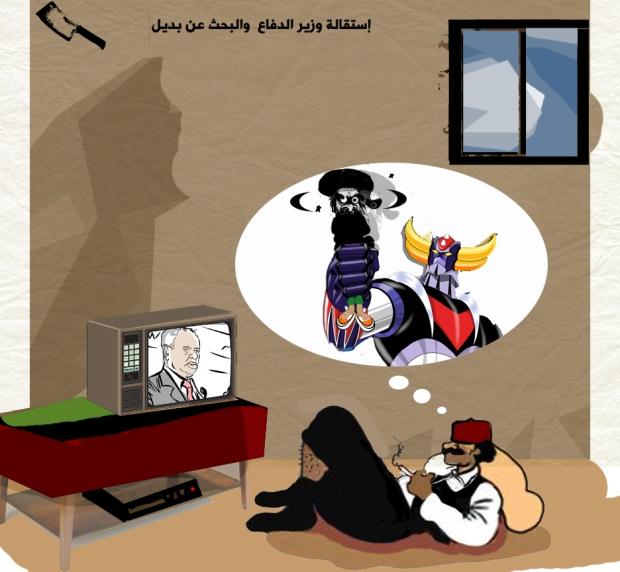 libyan defence