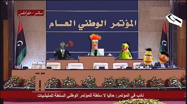 amlibyan parliment