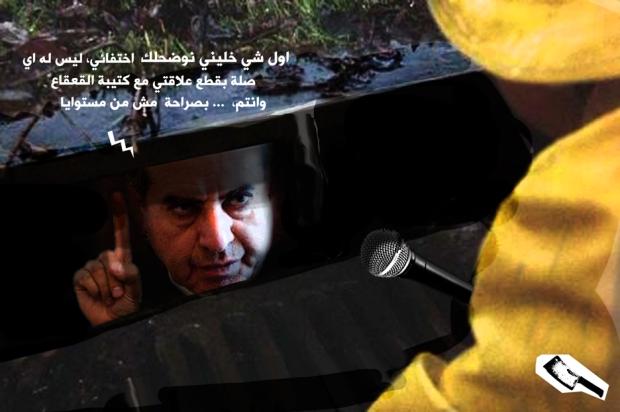 محمود جبريل1