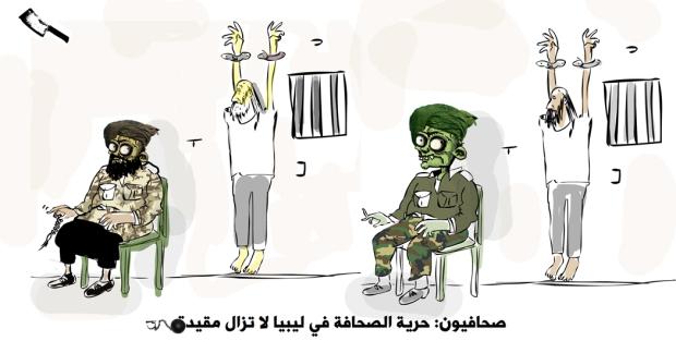 small libya