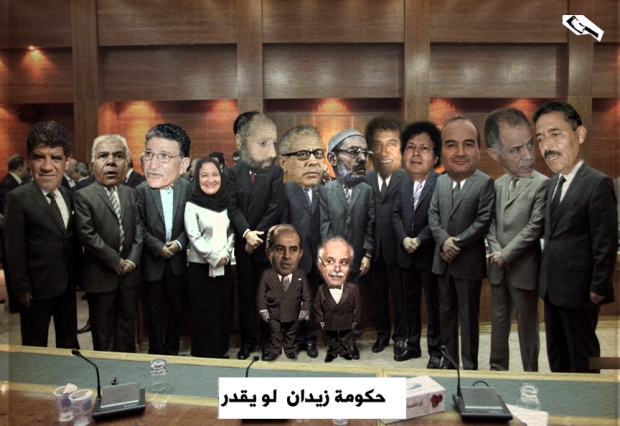 Libya's new interim cabinet members pose