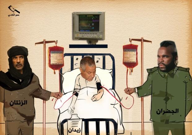 علي زيدان