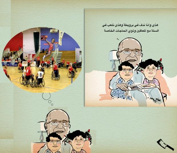 ليبيا عوض البرعصي