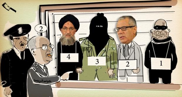 ليبيا عوض