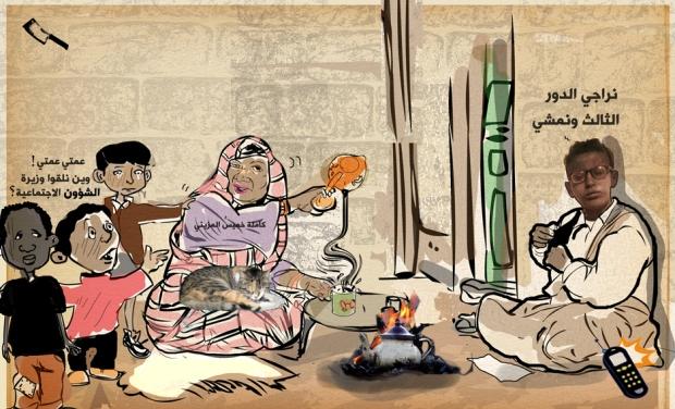 ليبيا كاملة  المزيني