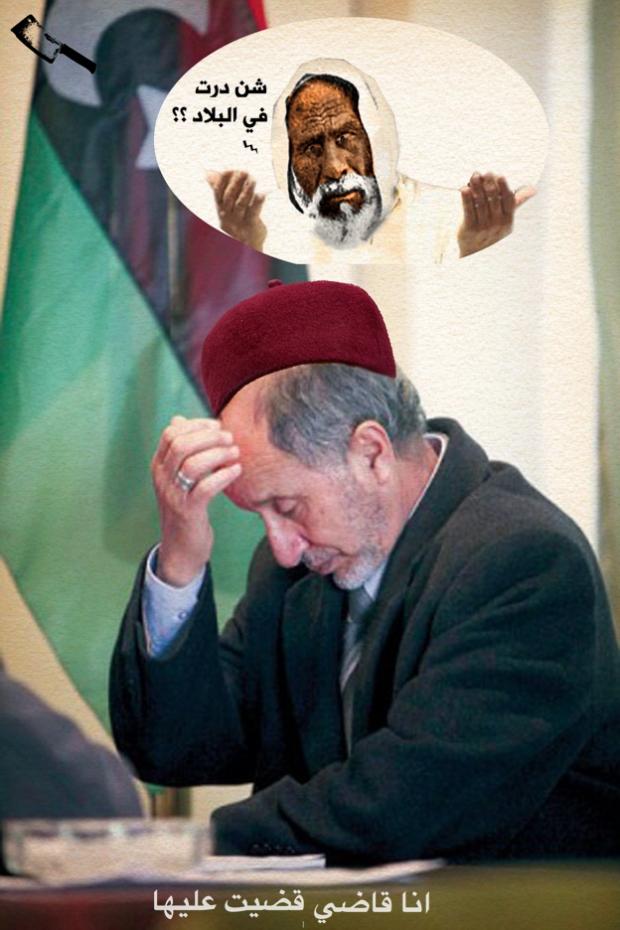 ليبيا مصطفى عبدالجليل