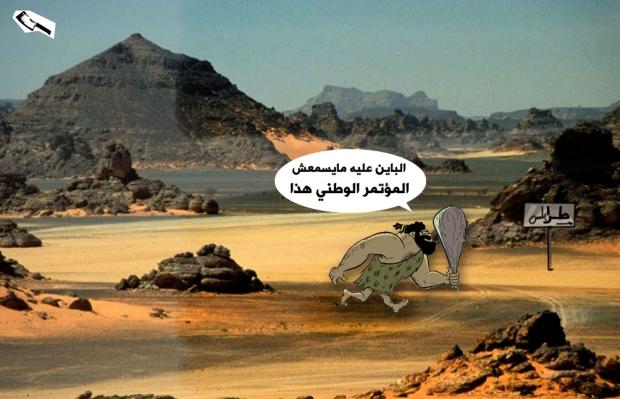 مصطفى عبدالجليل