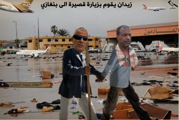 1علي زيدان بنغازي