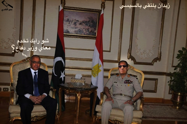 زيدان علي ليبيا