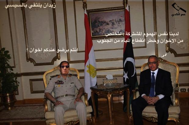 زيدان  ليبيا